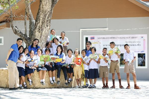 "Samsung Engineering builds ""Hope Library"" for children in Thailand"